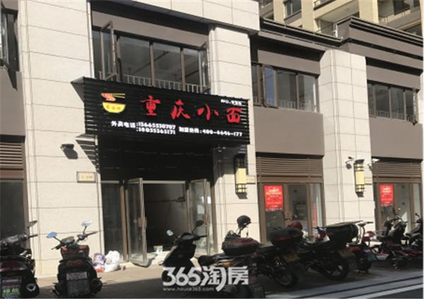 伟星快慢里商户实景(2017.10摄)