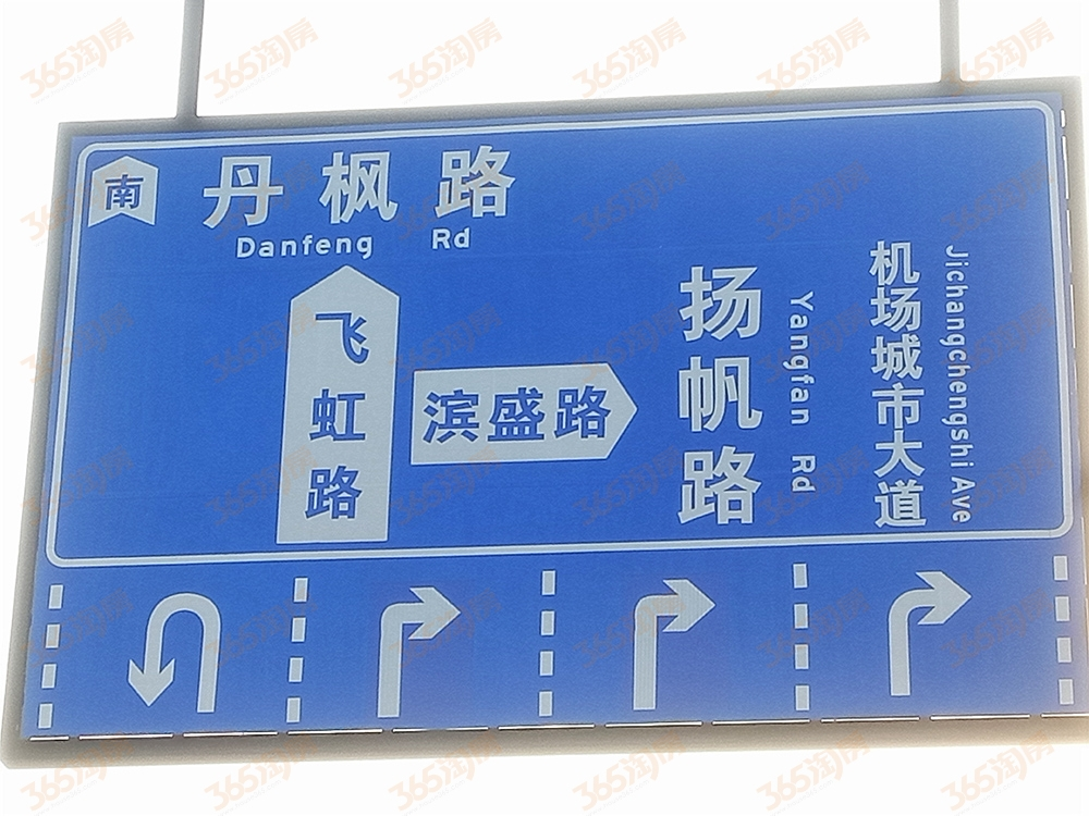 2017.12.26信达中心|杭州壹号院周边路牌