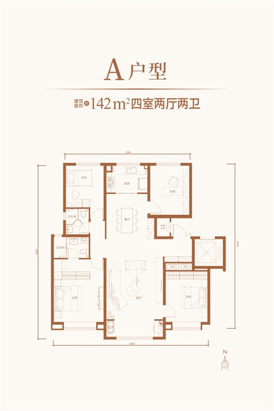 未央金茂府142㎡四室两厅一厨两卫