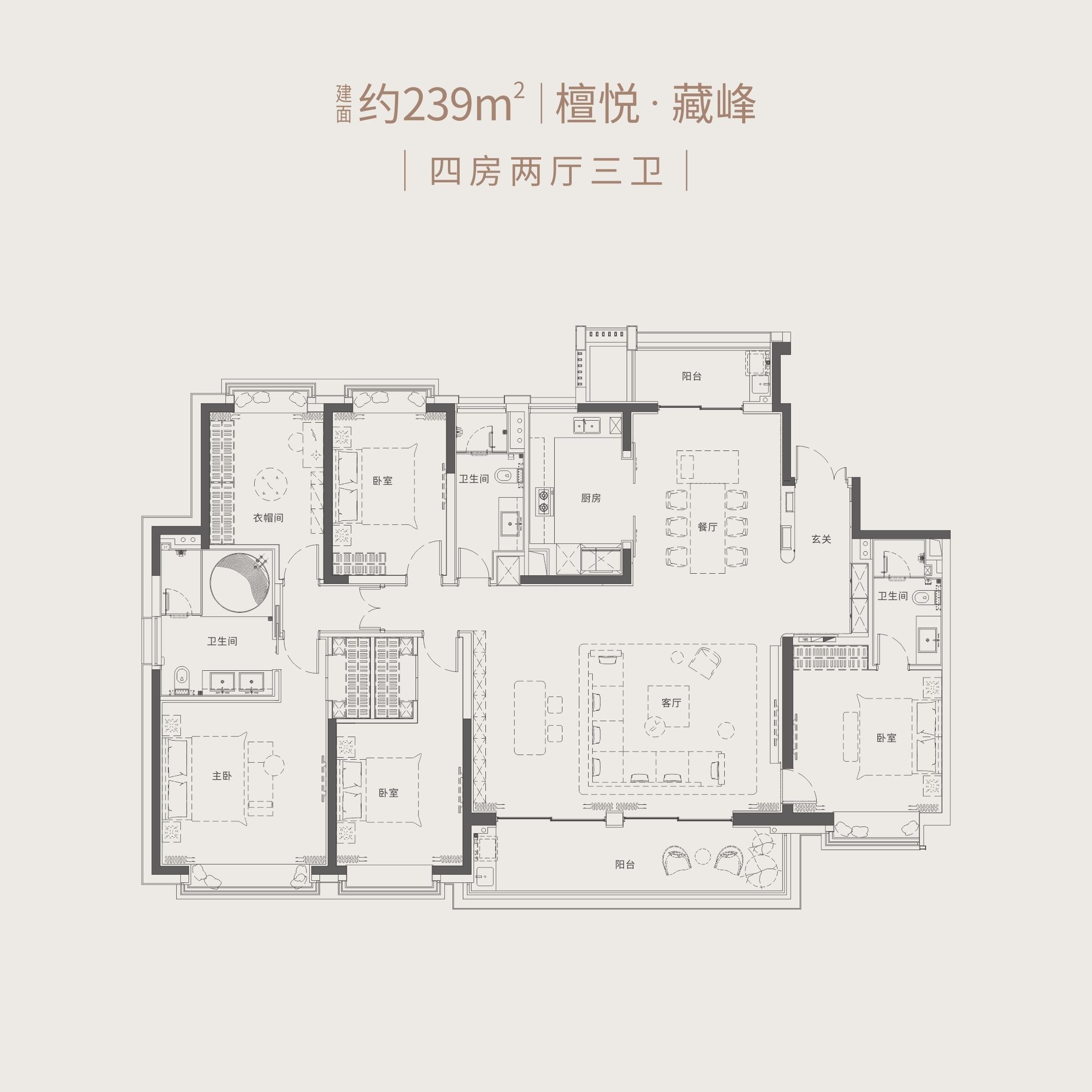 苏宁檀悦239㎡户型图