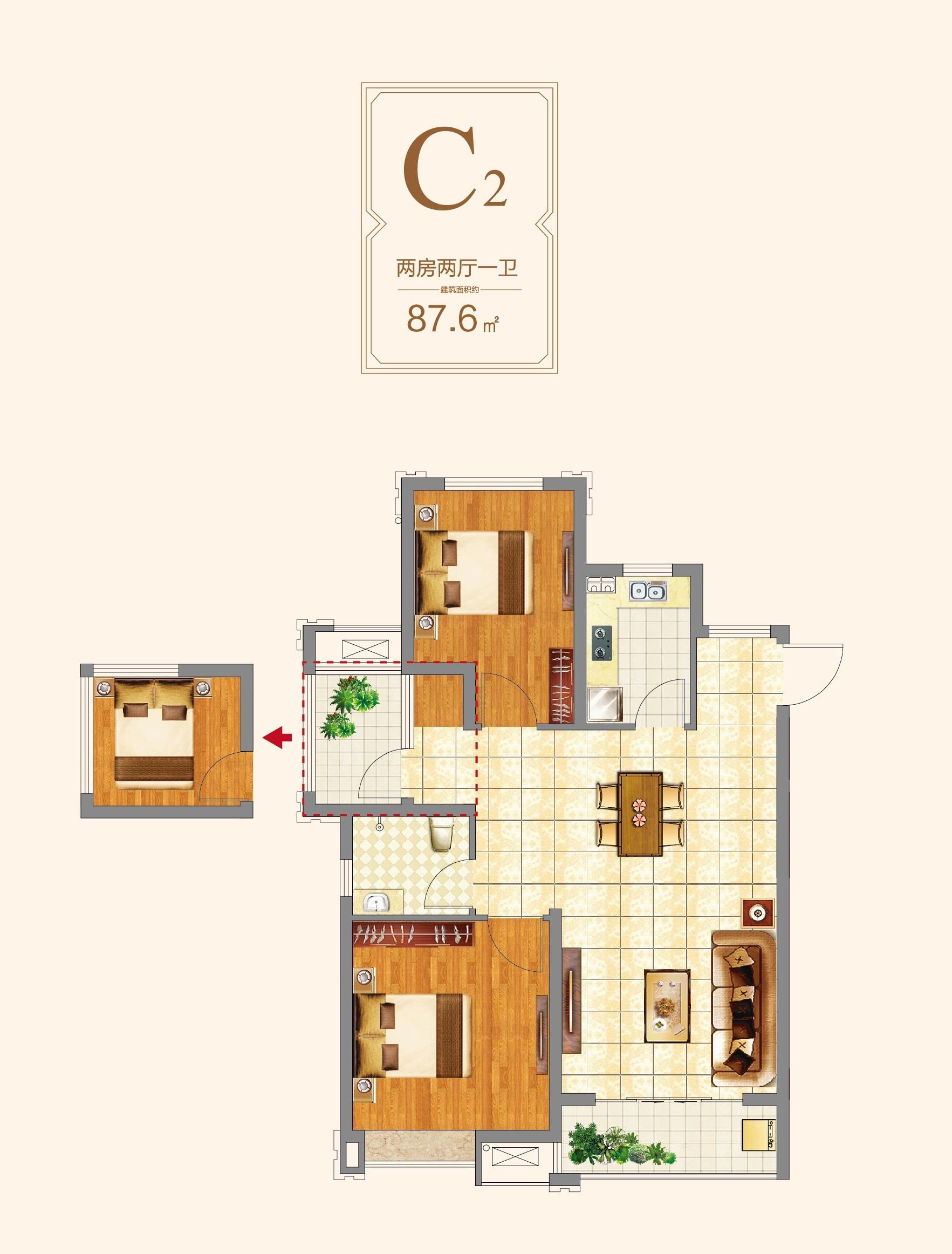 信德悦城C2户型图-87.6