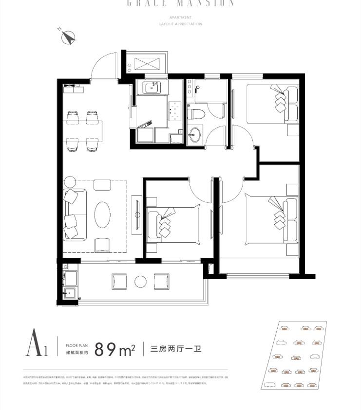 滨江嘉品89㎡户型图